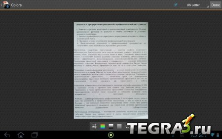 Droid Scan Pro PDF v5.7.7
