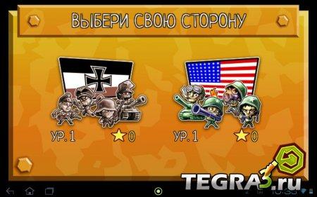 Guns'n'Glory WW2 Premium v1.4.8