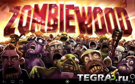 иконка Zombiewood