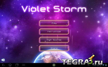 Violet Storm (обновлено до v1.01)
