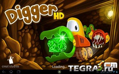 иконка Digger HD