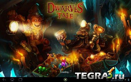 Dwarves' Tale