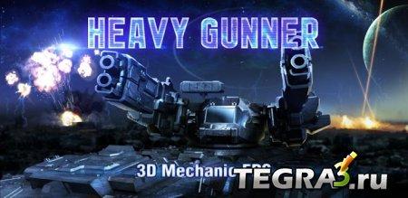 иконка HEAVY GUNNER 3D