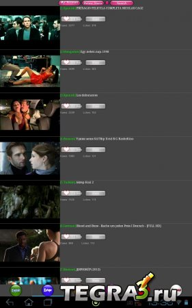 MovieTube (Full) (обновлено до v2.1.7)