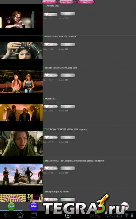 MovieTube (полная версия)