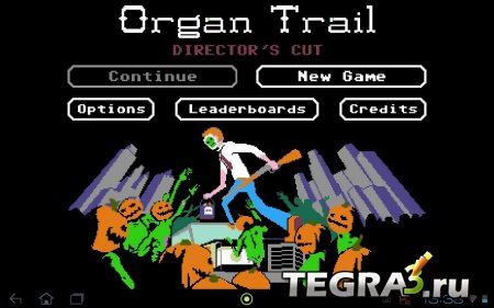 Organ Trail Director's Cut