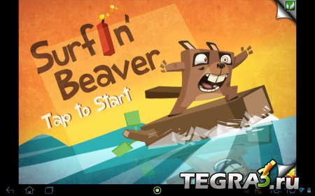 иконка Surfing Beaver