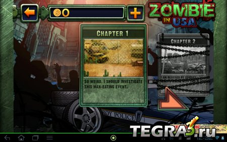 Kill Zombies Now - Zombie Games v1.0.11