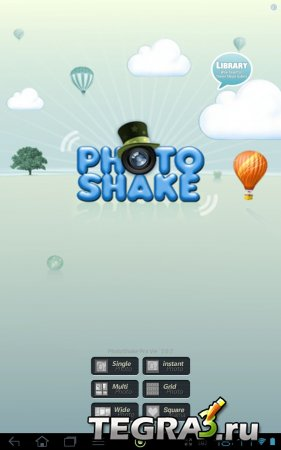 PhotoShake! Pro (обновлено до v2.0.3)