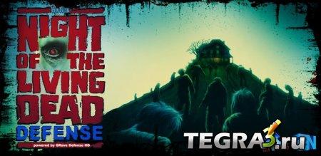 иконка Night of the Living Dead