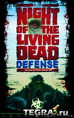 Night of the Living Dead (обновлено до v01.05.00)