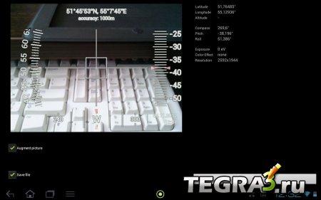 GeoCam Pro v4.34
