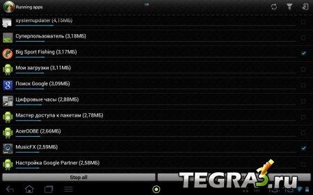 Smart Memory Booster Pro v.1.5