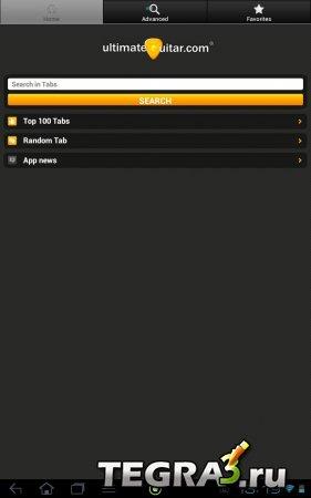Tab Pro v1.2.6