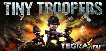 иконка Tiny Troopers
