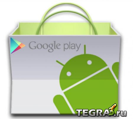 Google Play Store  Modded by ChelpuS