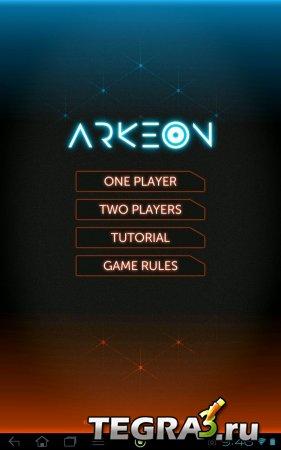 ARKEON v1.2.1