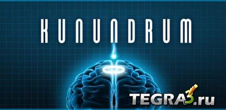 иконка Kunundrum