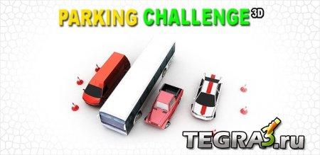Parking Challenge 3D v2.5