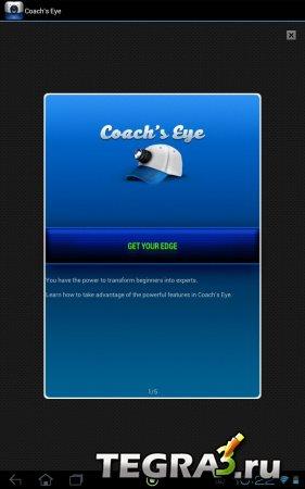 Coach's Eye Legacy v3.5.0.0
