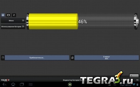 Battery Indicator Pro v2.4.3