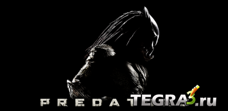 иконка Predators™