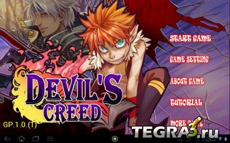 [RPG ] Devil's Creed v1.0