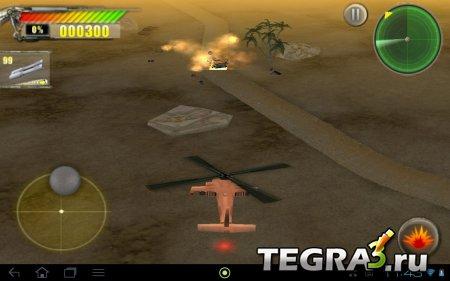 FinalStrike3D v1.0.8