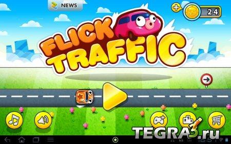 Flick Traffic