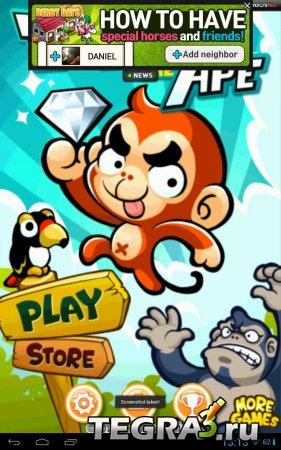 Escape The Ape v1.1.2 [Свободные покупки]