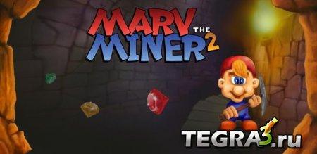 Marv The Miner 2