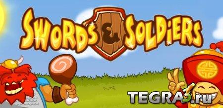 иконка Swords and Soldiers