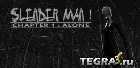 иконка Slender Man! Chapter 1: Alone