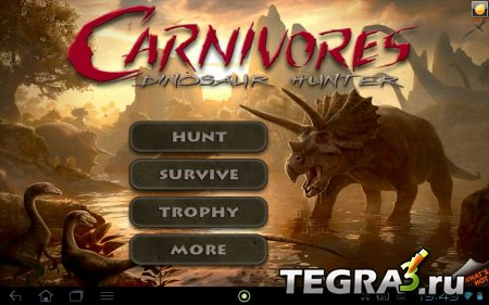 Carnivores - Dinosaur Hunter HD v1.3.8