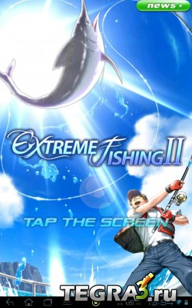 Extreme Fishing 2 PLUS v1.0.1