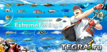иконка Extreme Fishing 2 PLUS