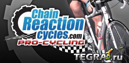 иконка CRC Pro-Cycling