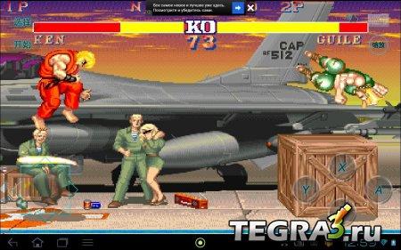 Street Fighter II v1.0