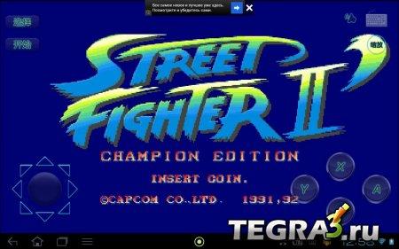 иконка Street Fighter II