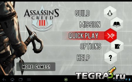 Assassin's Creed 3 v1.1.2