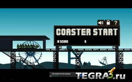 Coaster Crazy v1.0