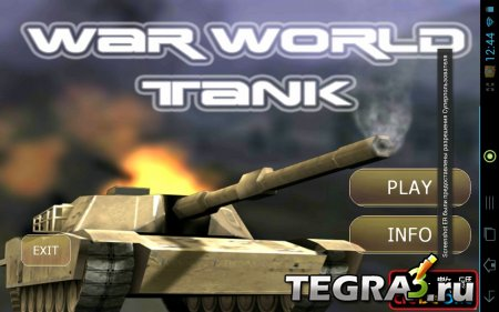War World Tank v1.0.1
