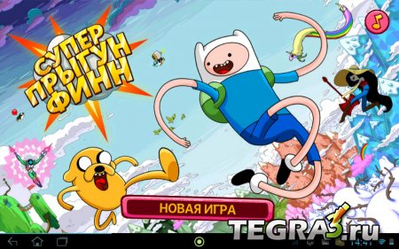 Супер-прыгун Финн (Super Jumping Finn) v1.0.7