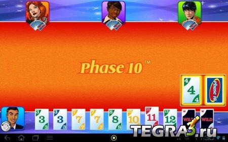 Phase 10 v1.1.1
