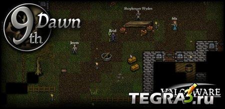 9th Dawn RPG+