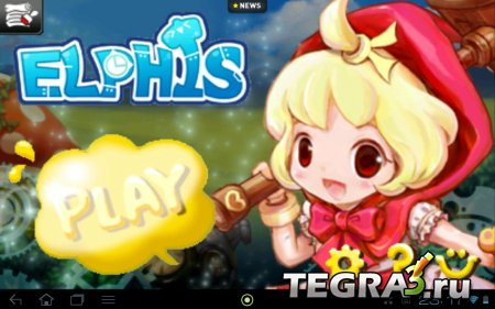 Elphis Adventure v.1.1.0