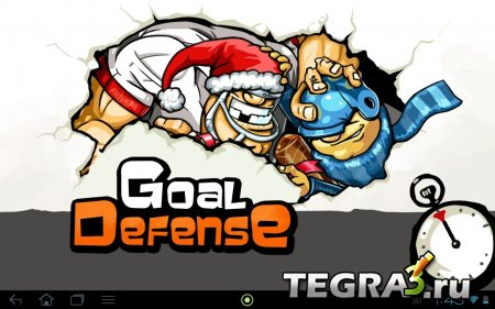иконка Goal Defense