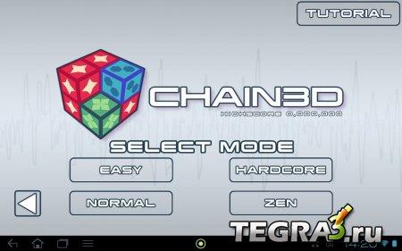 Chain3D Premium v1.2.7