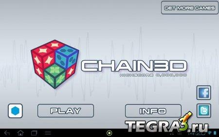 Chain3D Premium