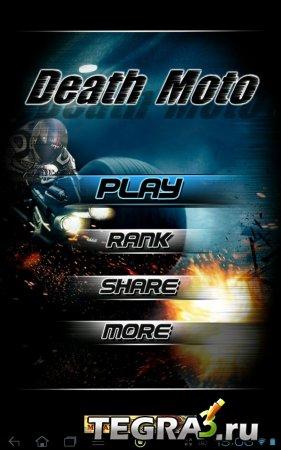 Death Moto v1.0.2